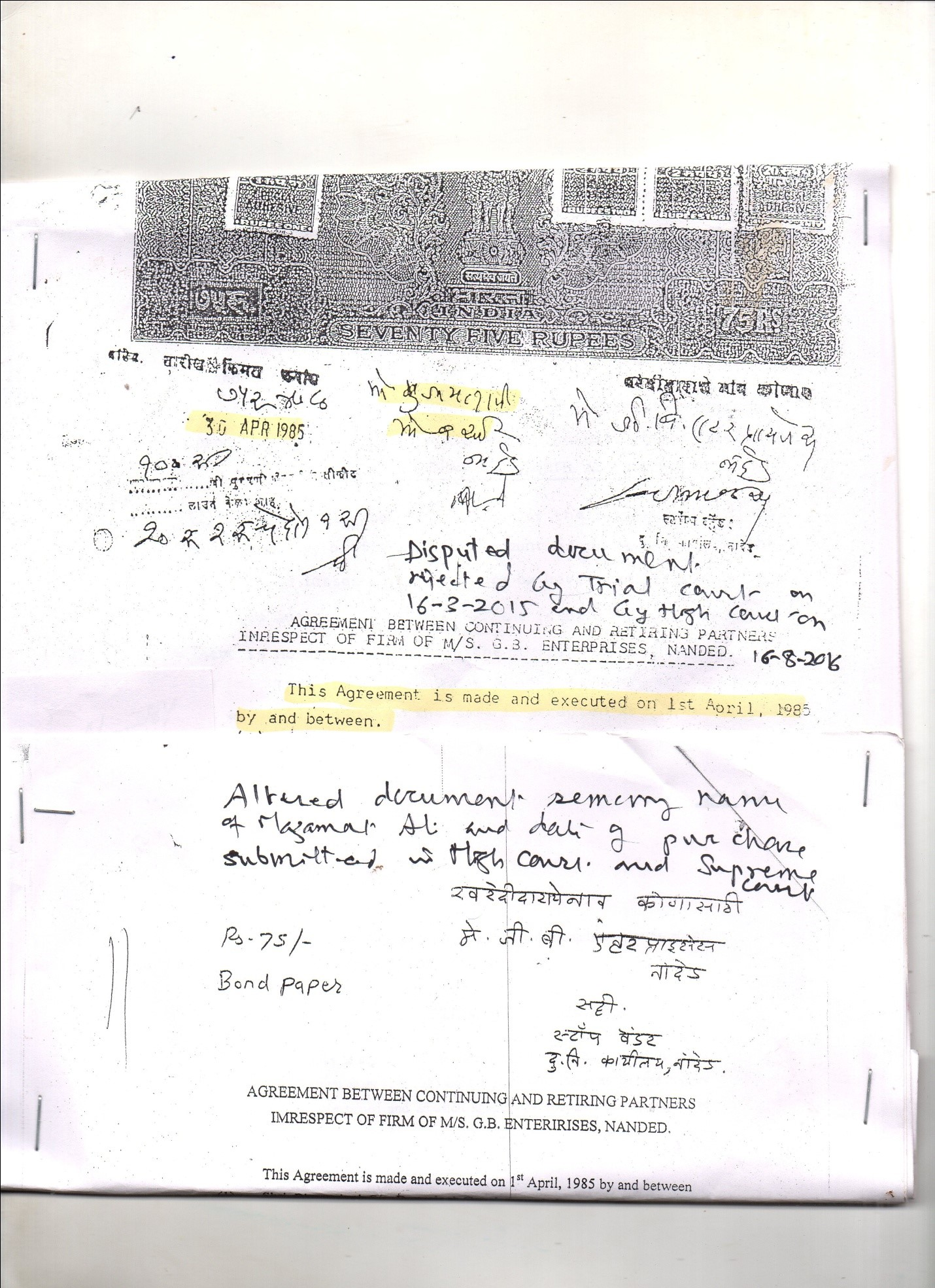Human Rights Violation In The Supreme Court Of Indias Registry